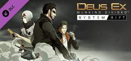 Deus Ex: Mankind Divided™ DLC - Assault Pack For Mac
