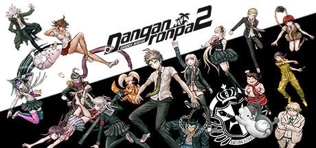 Danganronpa 2: Goodbye Despair Cover Image