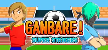Teaser image for Ganbare! Super Strikers