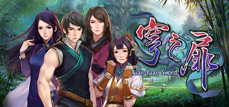 Xuan-Yuan Sword: The Gate of Firmament Cover Image