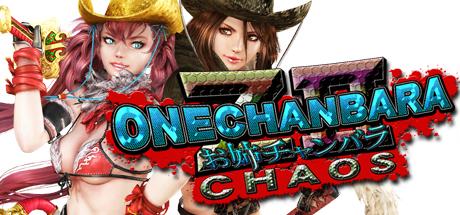 Onechanbara Z2: Chaos Cover Image