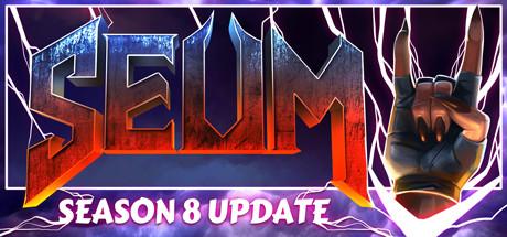 SEUM: Speedrunners from Hell Cover Image