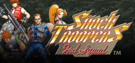 SHOCK TROOPERS 2nd Squad Cover Image