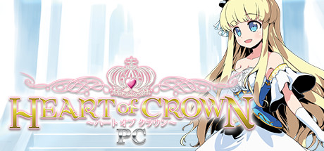 Heart of Crown PC Cover Image