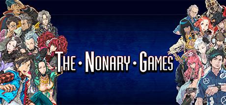 Zero Escape: The Nonary Games Cover Image