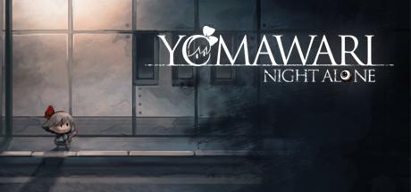 Yomawari: Night Alone Cover Image
