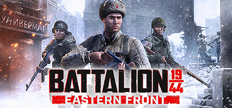 Battalion 1944 Logo