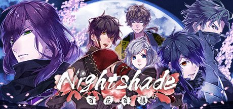 Nightshade/百花百狼 Cover Image
