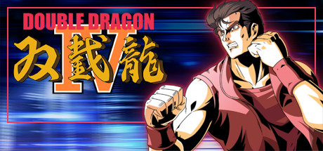 Double Dragon IV Cover Image