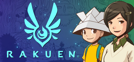 Rakuen Cover Image