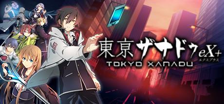 Tokyo Xanadu eX+ Cover Image