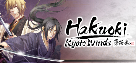 Hakuoki: Kyoto Winds Cover Image