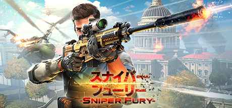 Steam:Sniper Fury