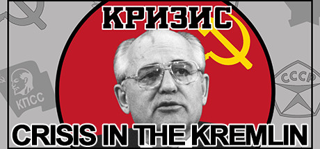 Crisis in the Kremlin Cover Image