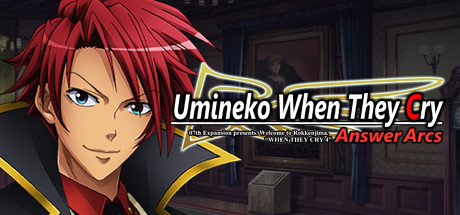 Umineko When They Cry - Answer Arcs Cover Image