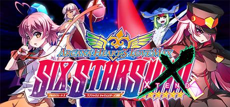 Arcana Heart 3 LOVEMAX SIXSTARS!!!!!! XTEND Cover Image