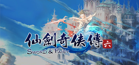 Chinese Paladin:Sword and Fairy 6