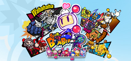 Super Bomberman R Cover Image