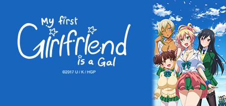 Is gal girlfriend my a Manga Archive
