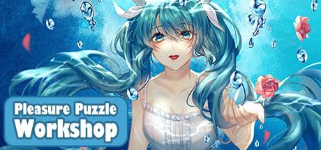 Pleasure Puzzle:Workshop 趣拼拼:拼图工坊 Cover Image