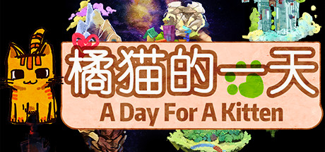 About Game: A Day for A Kitten