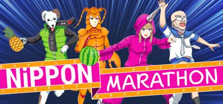 Nippon Marathon Cover Image
