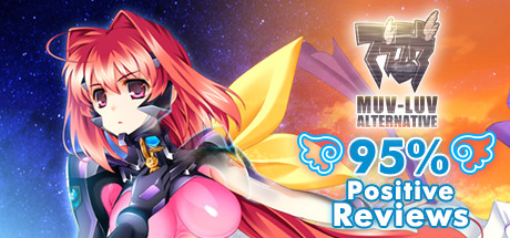 Muv-Luv Alternative (マブラヴ オルタネイティヴ) Cover Image