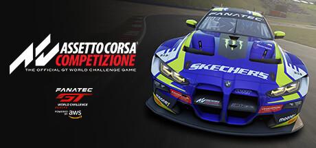PS PLUS 1 ГОД + ASSETTO CORSA COMPETIZIONE + WRC 9 FIA WORLD RALLY CHAMPIONSHIP