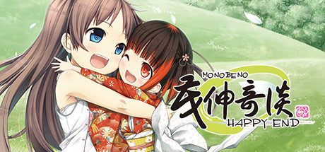 Monobeno-HAPPY END- Deluxe Cover Image