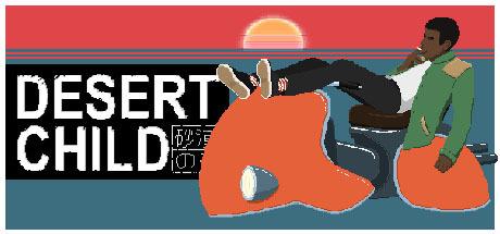 Desert Child Cover Image