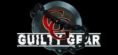 Teaser image for GUILTY GEAR