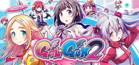 Gal*Gun 2 Cover Image