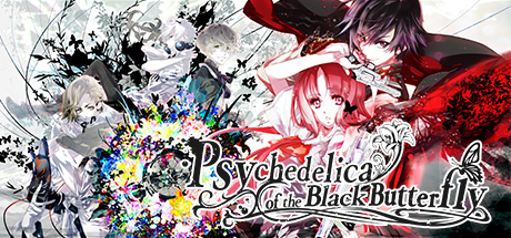 Psychedelica of the Black Butterfly/검은 나비의 사이키델리카/黑蝶幻境 Cover Image