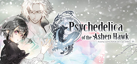 Psychedelica of the Ashen Hawk/잿빛매의 사이키델리카/灰鷹幻境 Cover Image