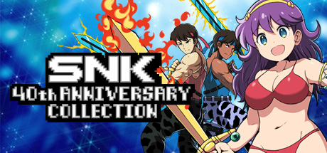 Teaser image for SNK 40th ANNIVERSARY COLLECTION