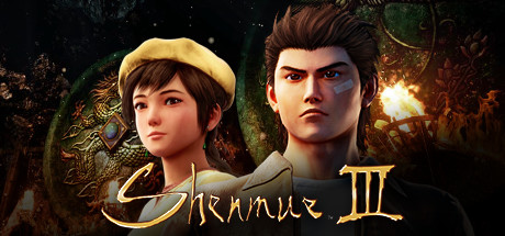 Teaser for Shenmue III