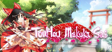 東方幕華祭 TouHou Makuka Sai ~ Fantastic Danmaku Festival Cover Image