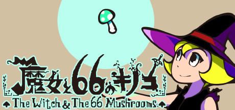 The Witch & The 66 Mushrooms Free Download