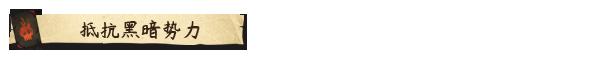 【官中】咒术师学院(Spellcaster University)【正式版】 - 第6张  | OGS游戏屋