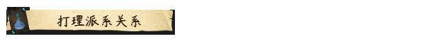 【官中】咒术师学院(Spellcaster University)【正式版】 - 第5张  | OGS游戏屋
