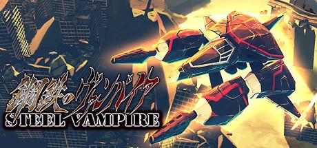 Steel Vampire
