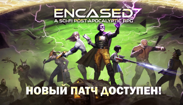 Encased: A Sci-Fi Post-Apocalyptic RPG в Steam