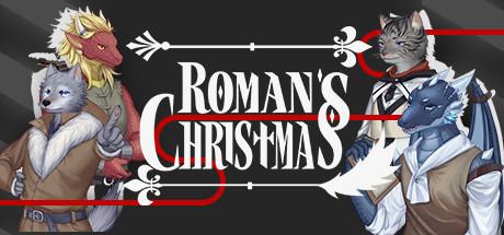 Roman's Christmas / 罗曼圣诞探案集 Cover Image