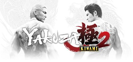 Yakuza Kiwami 2 Cover Image