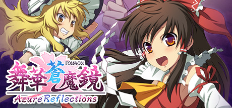 Azure Reflections / 舞華蒼魔鏡 Cover Image