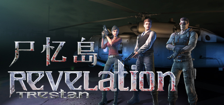 RevelationTrestan-尸忆岛 Free Download