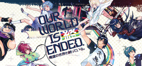 Our World Is Ended. Cover Image