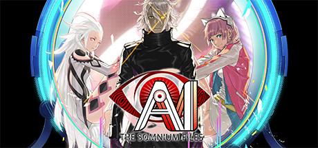 AI: The Somnium Files Cover Image