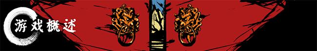 了不起的修仙模拟器/Amazing Cultivation Simulator(更新1.173)1月22日插图1