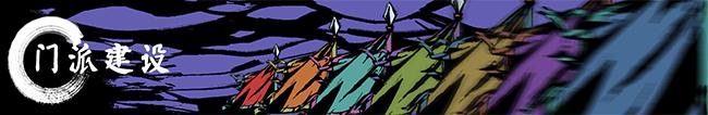了不起的修仙模拟器/Amazing Cultivation Simulator(更新1.173)1月22日插图19